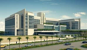 PNU MEDICAL CENTER HOSPITAL - SAUDI ARABIA