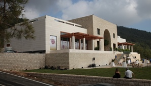 BEIT MISK CLUB HOUSE - LEBANON